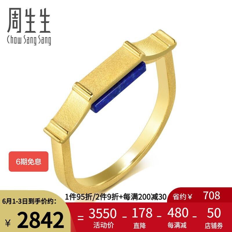 เชาซัง วัฒนธรรมศาลทองg*ชุดแหวนไพฑูรย์หญิง 91848Rการกำหนดราคา