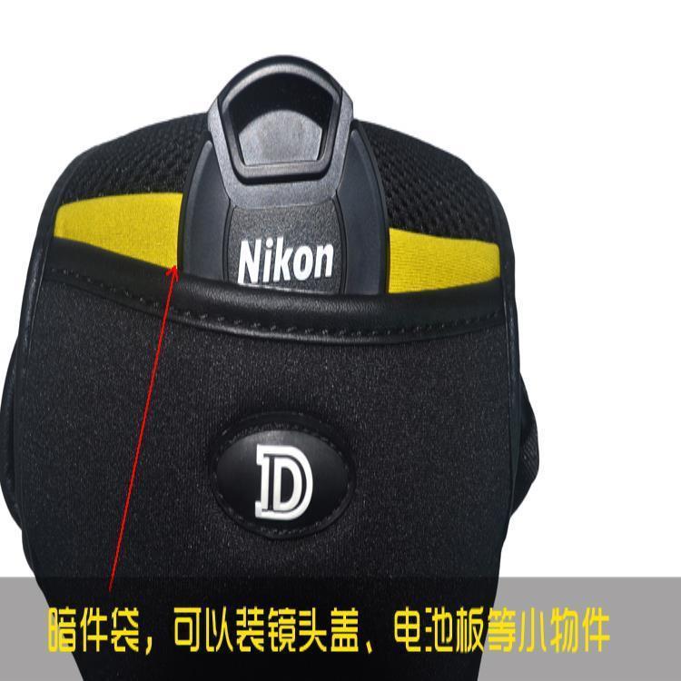 Nikon Z6ll Z5 Z6 Z62 Z7 Z7II Micro กระเป๋ากล้องเดี่ยว 24-70 24-200mm เลนส์แขนป้องกัน