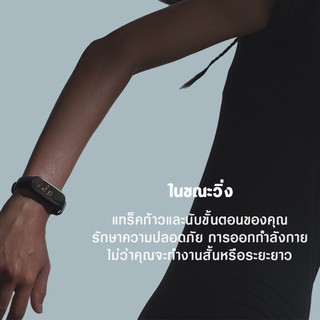 Image # 5 of Review Xiaomi Mi Band 4 สายรัดข้อมืออัจฉริยะSmart Band สมาร์ทวอทช์ [Multi-Language] smart watch Wristband Sports smart bracelet