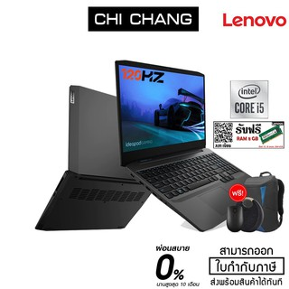 [ใส่ Code CLPLJKQ8 ลด 7% สูงสุด 1,500 บาท] LENOVO NOTEBOOK GAMING 3i-15IMH05 # 81Y400P9TA (ONYX BLACK)