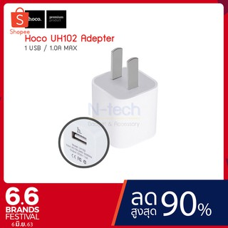 Review (แท้100%) Hoco UH102 Adepter หัวชาร์จ 1 USB 1.0A MAX