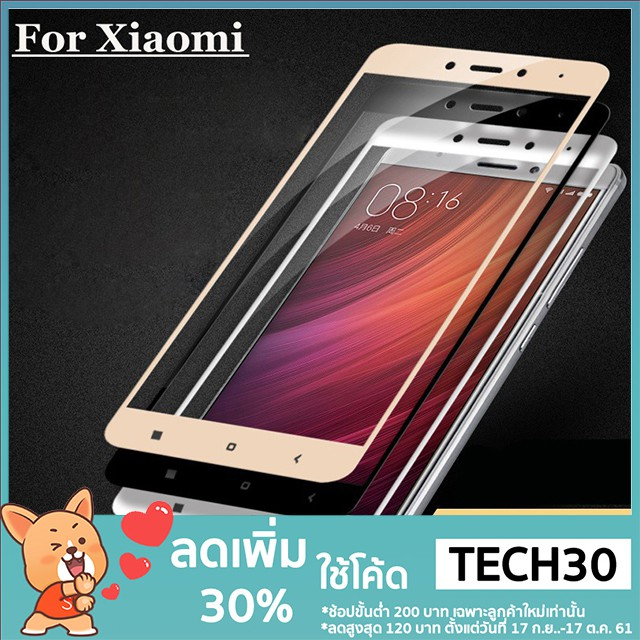 โค้ด TECH30 ลด 30% 9H Full Tempered Glass For Xiaomi Mi5 Mi5S Plus Mi5C Mi5X Mi6 MiA1 ฟิล์ม Screen