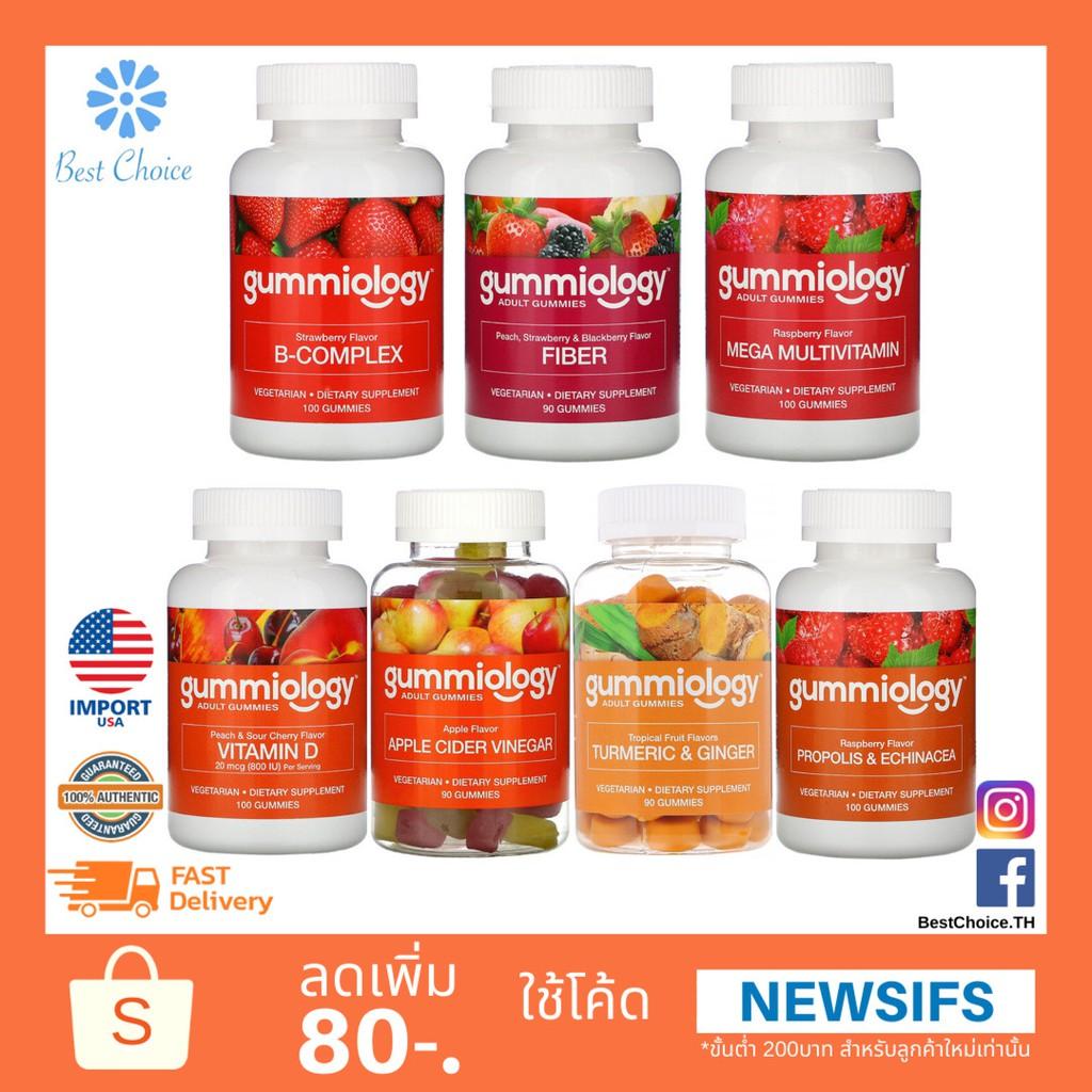 ใหม่✨พร้อมส่ง🇺🇸 7แบบ กัมมี่ Gummiology Gummies Adult Fiber D3 Adult Propolis & Echinacea Adult B Complex Apple Cider