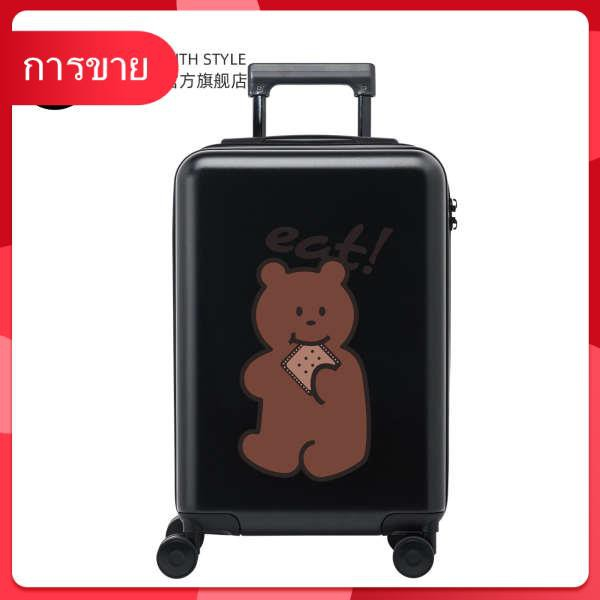 Lulu หมีรถเข็นคู่หมีกระเป๋าเดินทาง 24 นิ้วรหัสผ่านกระเป๋าเดินทางชายและหญิงล้อสากล 20 นิ้วห้องโดยสาร