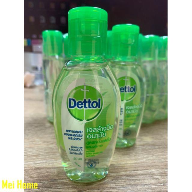 พร้อมส่ง เจลล้างมือ Dettol 50ml.#67
