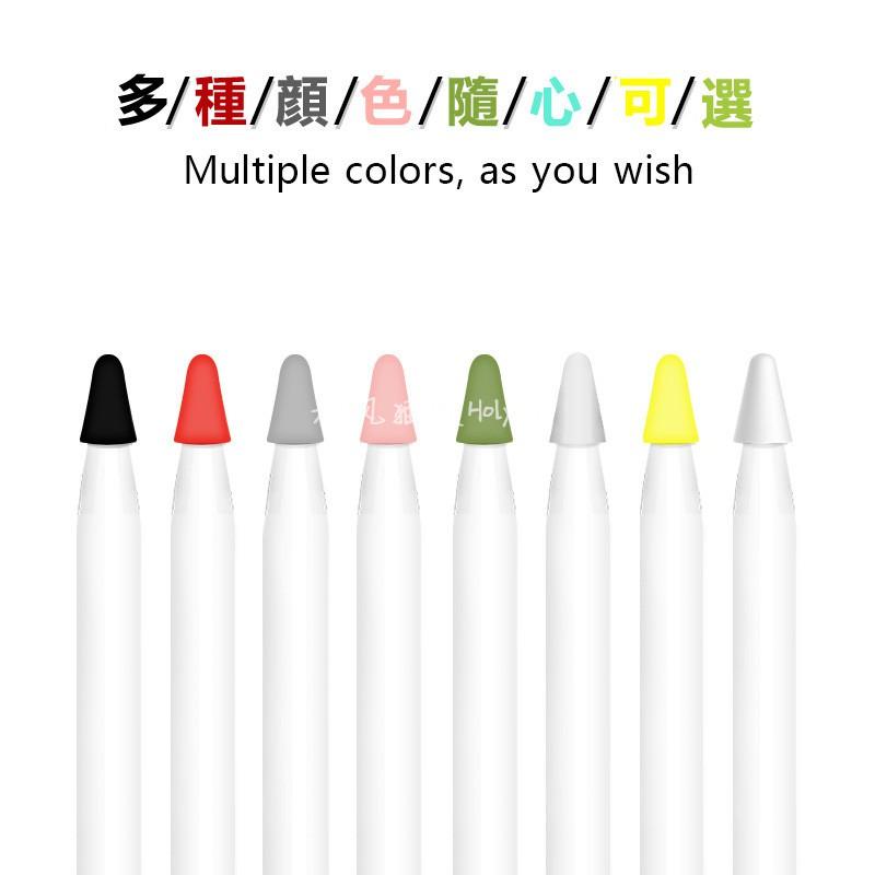 ปลอกสวมปากกา Applepencil ป้องกันการลื่น
