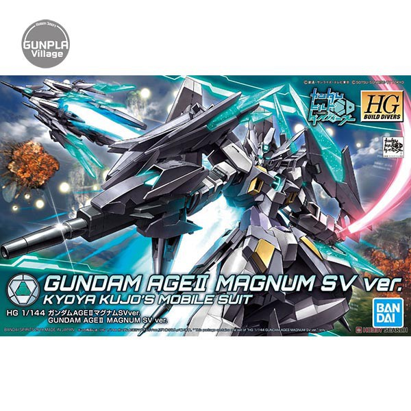 HG Gundam AGE II Magnum SV Ver BANDAI 4573102555854