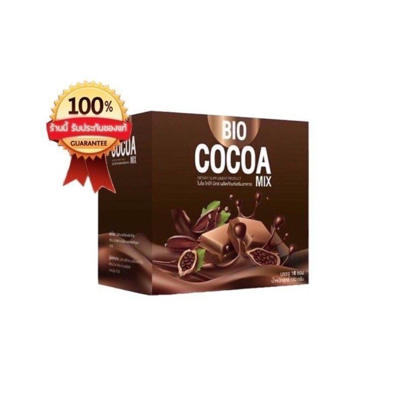 กาแฟ พร้อมส่ง✨Bio cocoaพุงยุบ ไม่หิว ของแท้💯 ขนาดลอง 1กล่อง