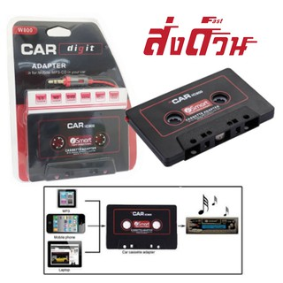 เทปใบ้ 3.5mm Jack Plug Car Cassette Tape Adapter Cassette Mp3 Player Converter