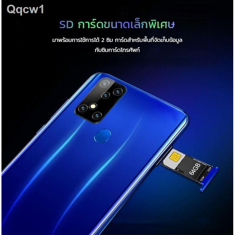 🔥มีของพร้อมส่ง🔥ลดราคา🔥❈♝∈P40 AOVA A9 โทรศัพท์สมาร์ทโฟน Ram 4G + 64G ขอบบางจุใจ 6.8 นิ้วเข้า 4800mAh ความจำมากติดนิ้