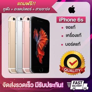 [สินค้าที่มีอยู่ มือสอง] สภาพสวยพร้อมใช้งานทันที Apple iPhone 6Plus 16GB /64 GB