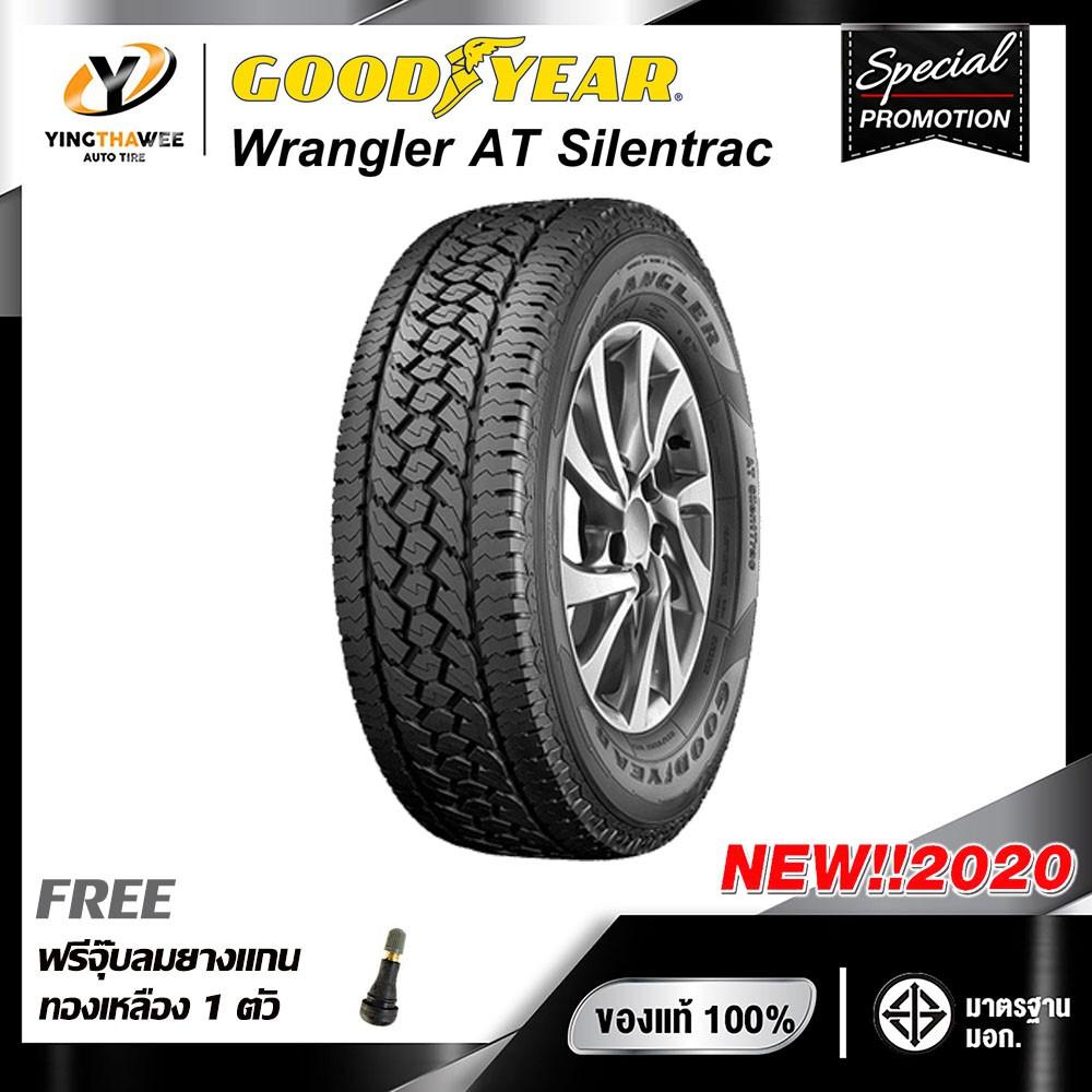 [จัดส่งฟรี] GOODYEAR 255/70R15 ยางรถยนต์ รุ่น WRANGLER AT SILENTTRAC จำนวน 1 เส้น แถมจุ๊บลมยางแกนทองเหลือง 1 ตัว