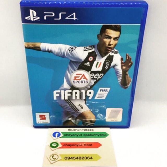 แผ่นเกมส์ ps4 มือสอง / Fifa 19 / zone 3