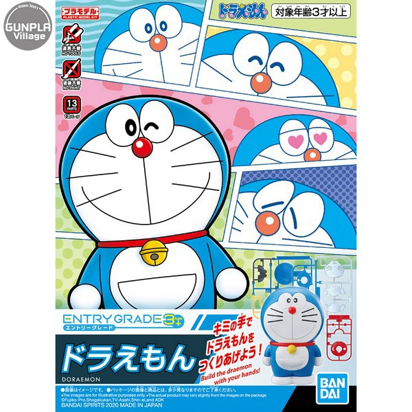 Bandai Entry Grade Doraemon 4573102602725 (Plastic Model)