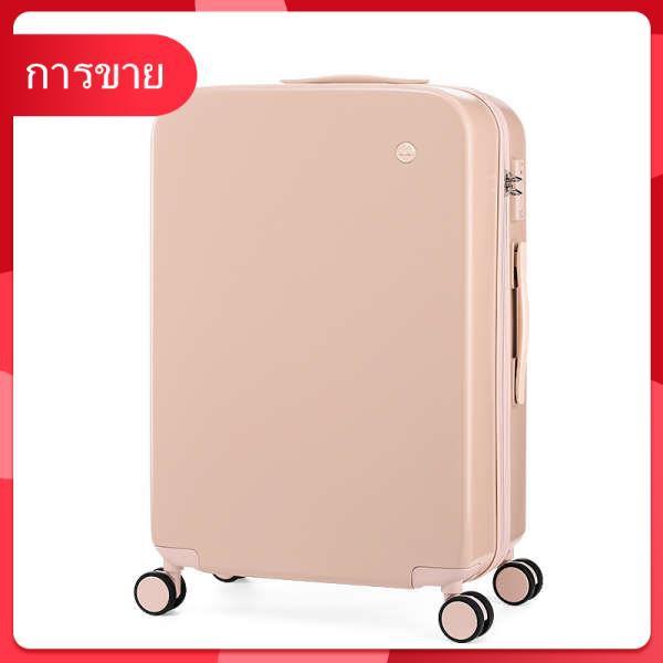 กระเป๋าเดินทางหญิงขนาดเล็กสุทธิสีแดงนักเรียนใหม่ 20/24 นิ้วรถเข็นกระเป๋าเดินทางรหัสผ่านกล่องเดินทางชาย 26