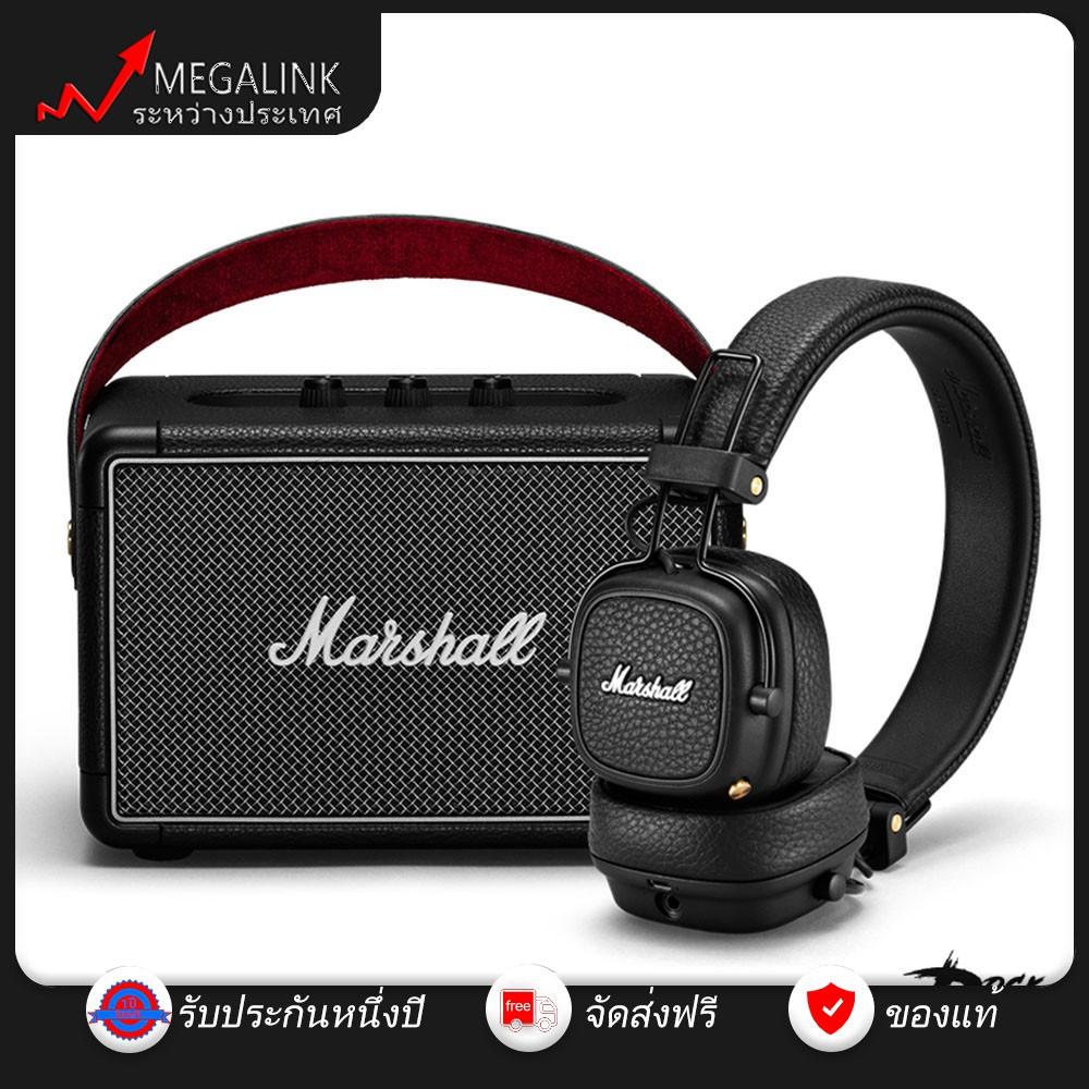 (ซื้อ 1 ฟรี 1) Marshall Kilburn II + Major III ชุดหูฟังบลูทู ธ ลำโพงบลูทู ธ สูท