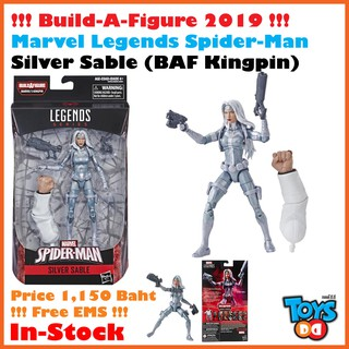 Marvel Legends Silver Sable Kingpin Build a Figure Wave 6 Inch Figure NEW