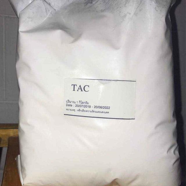 Aristoflex TAC สารสร้างเนื้อเจลเทียบ AVC ไม่ต้องผสมสารอื่นเพิ่ม💙ทำง่าย ไม่หลายขั้นตอน เจลสวยใส ได้ปริมานเยอะ
