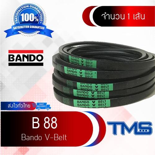 B 88 Bando สายพาน แบนโด ร่อง วี ซีรี่ย์ B V-Belt B88 (88inch x 11mm x 17mm)