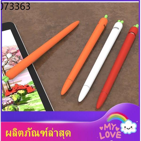 apple pencil ปากกาทัชสกรีน applepencil ปากกาไอแพ ไอแพด ❋เหมาะสำหรับแอปเปิ้ล ปลอกปากกาดินสอ 1 ซิลิโคนน่ารักฝาครอบ ipad รุ