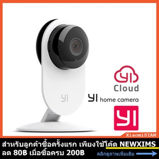 Yi Home Camera 720P ประกันศูนย์ไทย 1 ปี Cloud Ip Camera