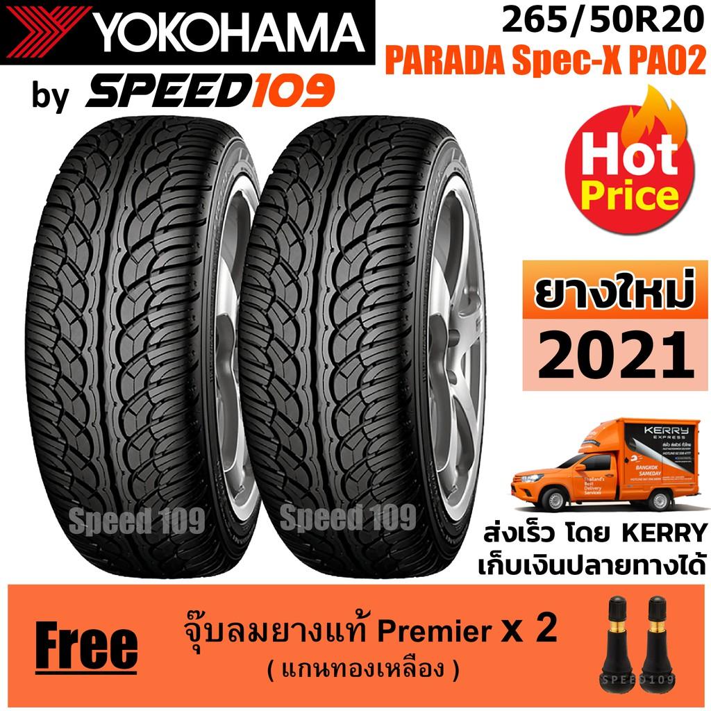 YOKOHAMA ยางรถยนต์ ขอบ 20 ขนาด 265/50R20 รุ่น PARADA Spec-X PA02 - 2 เส้น (ปี 2021)