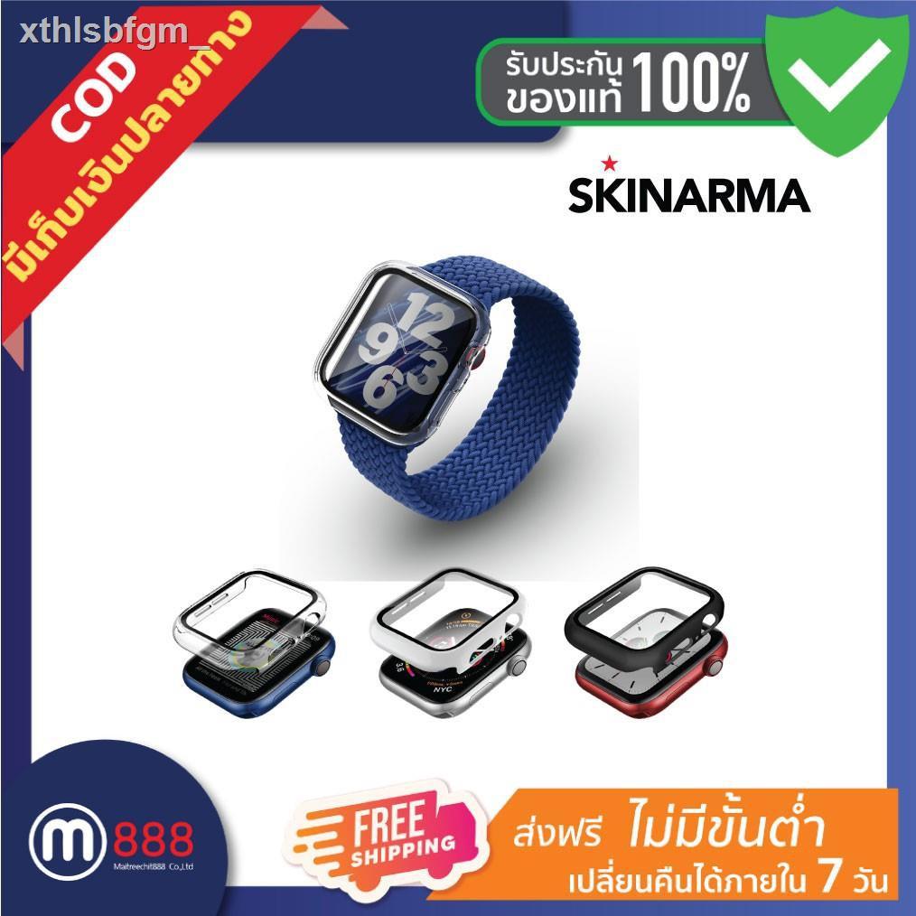 ▫Skinarma Apple Watch Series SE/6/5/4 เคส applewatch Cover 38/40/42/44mm GADO เคสนาฬิกาแอปเปิ้ลวอช อุปกรณ์เสริมนาฬิกา