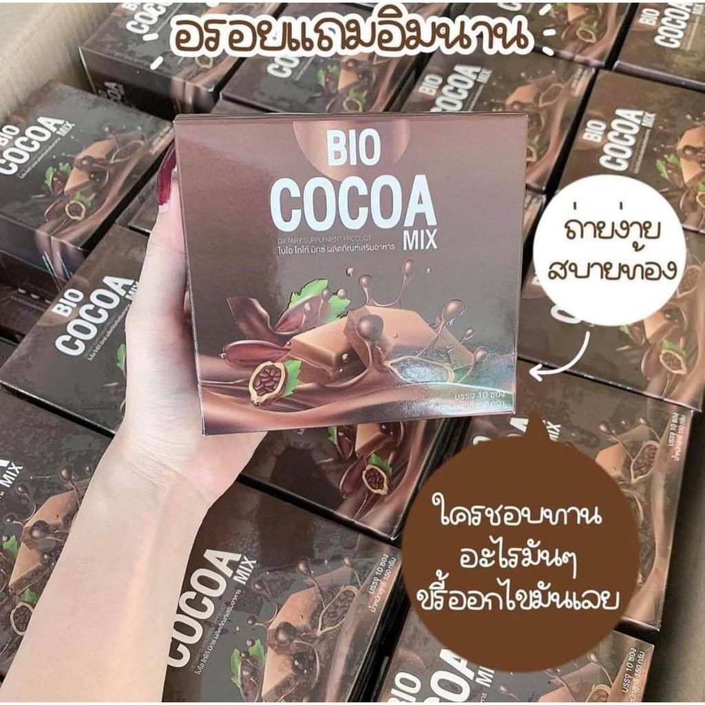 ไบโอโกโก้มิกซ์ โกโก้ดีท็อก (1กล่อง) Bio Cocoa mix khunchan ‼️‼️พร้อมส่ง‼️‼️
