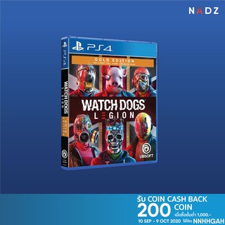 [Pre-Order] PlayStation 4: Watch Dogs Legion Gold Edition (R3)(EN) **วางจำหน่าย 29 oct 2020**