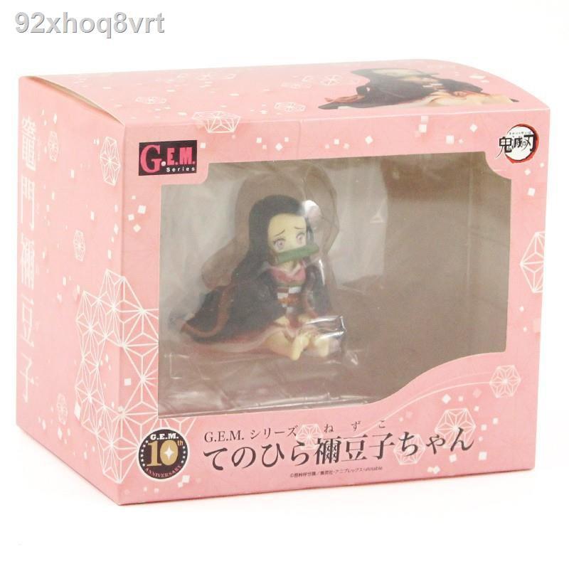 ▫☫❁๑7.5cm Anime Demon Slayer Kimetsu no Yaiba Kamado Nezuko PVC Action Figure Collectible Model Toys Doll Gifts