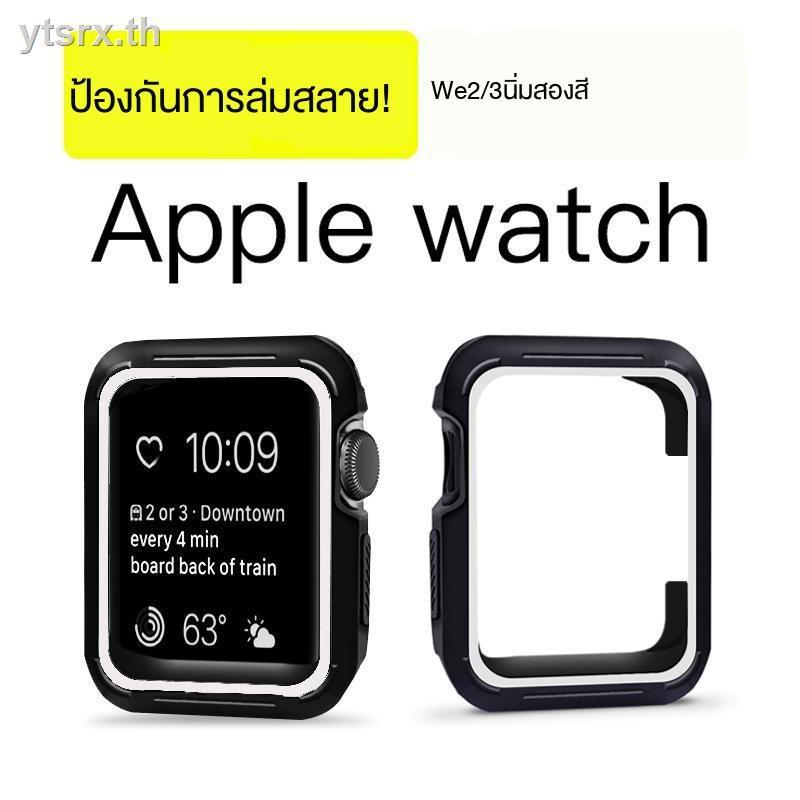 เคส Apple Watch Caseนาฬิกาข้อมือ Apple Watch Seriesเคสนาฬิกา Apple Watch Apple watch series 5 protective case 4th generation two-color silicone iwatch3 cover