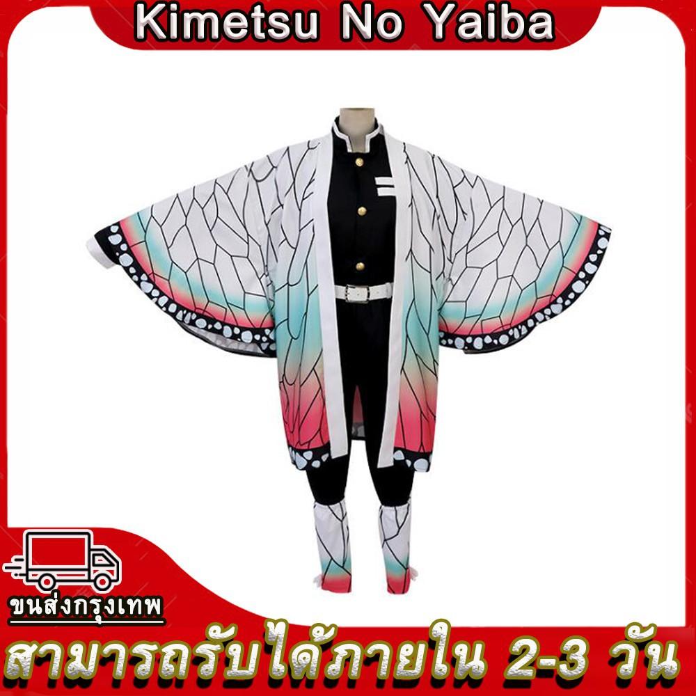 ┇✐✤Demon Slayer Kimetsu no Yaiba cosplay Costume Nezuko Tanjirou Zenitsu Giyuu Shinobu Rengoku Kanawo Obanai Set Wig C