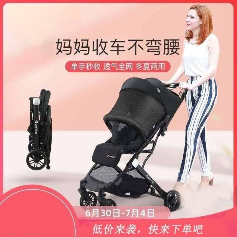 รถเข็นเด็กน้ำหนักเบาและพับง่าย เด็กทารกสามารถนั่งและนอนได้สามในหนึ่งเดียว รถเข็น กระเป๋าเดินทาง ร่ม รถยนต์