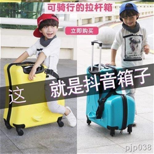 กระเป๋าเดินทางกระเป๋าเงินกระเป๋าเดินทางล้อลาก♣กระเป๋าเด็ก 2021 สามารถติดตั้งบนรถเข็นเด็กเดินทางรถเข็นกระเป๋าเดินทางเด็ก