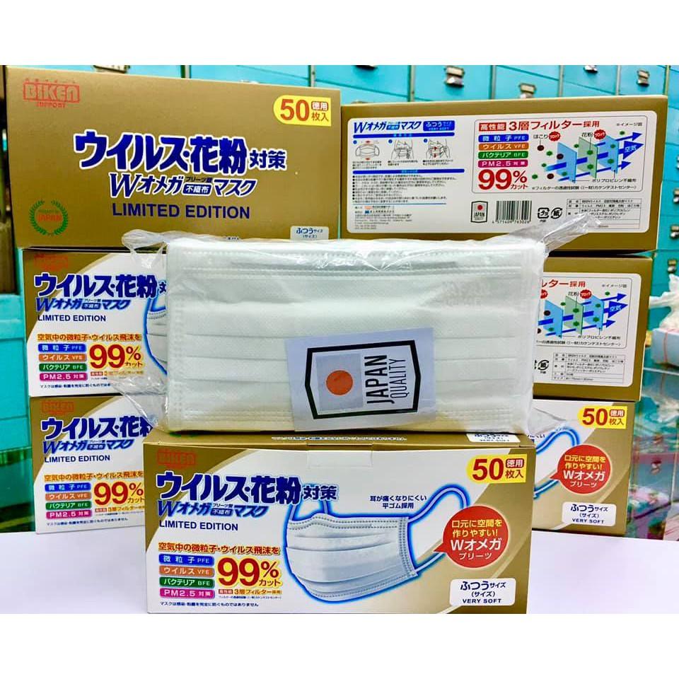 ✔❆☬Maskสีขาว มาตรฐานญี่ปุ่น แบรนด์Biken (กล่องละ 50 ชิ้น) หน้ากากอนามัย คุณภาพดี พร้อมจัดส่งทุกวัน