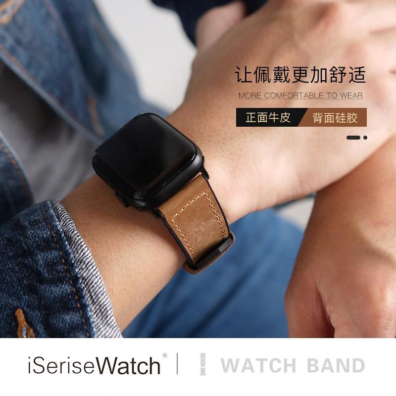 สายนาฬิกาข้อมือหนังแท้สําหรับ Apple Watch 5
