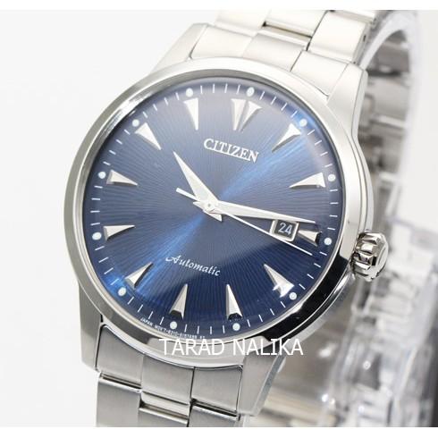 นาฬิกา CITIZEN Automatic NK0008-85L KUROSHIO '64 Asia Limited Edition