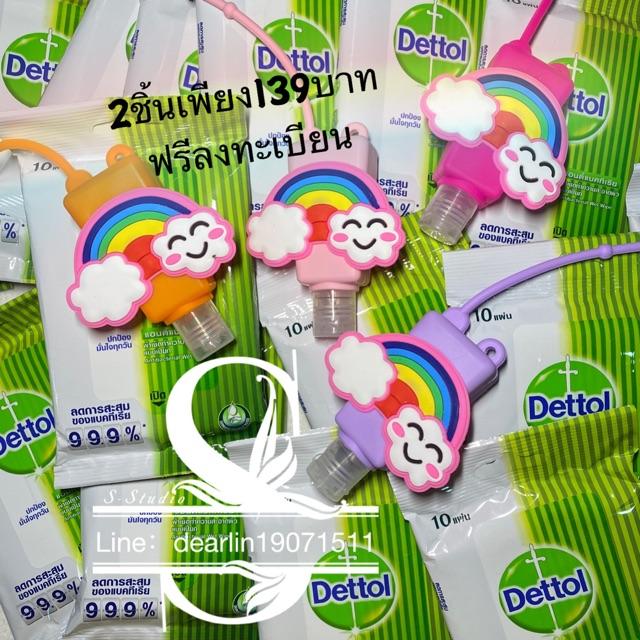 ที่ห้อยซิลิโคน ขวดซิลิโคนห้อยกระเป๋า ลายน่ารัก เคสน่ารัก มีเจลล้างมือไม่ 30ml handsanitizer75%