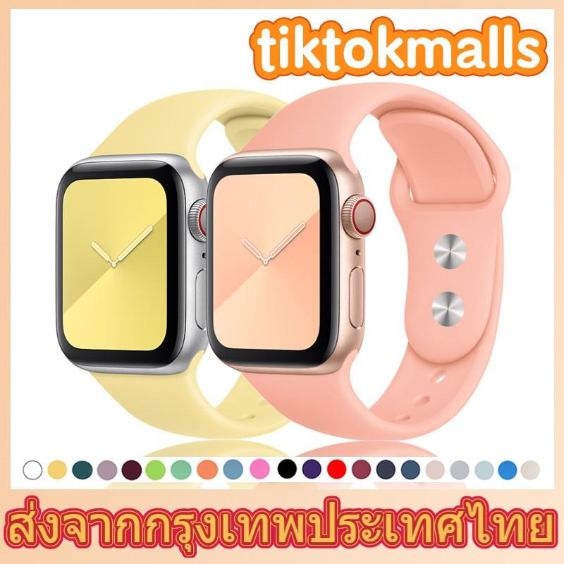 💎 สายนาฬิกาข้อมือ สาย apple watch สายซิลิโคนสำหรับ Apple Watch Band Series 5 / 4 / 3 / 2 / 1 ขน 38mm 40mm 42mm 44mm