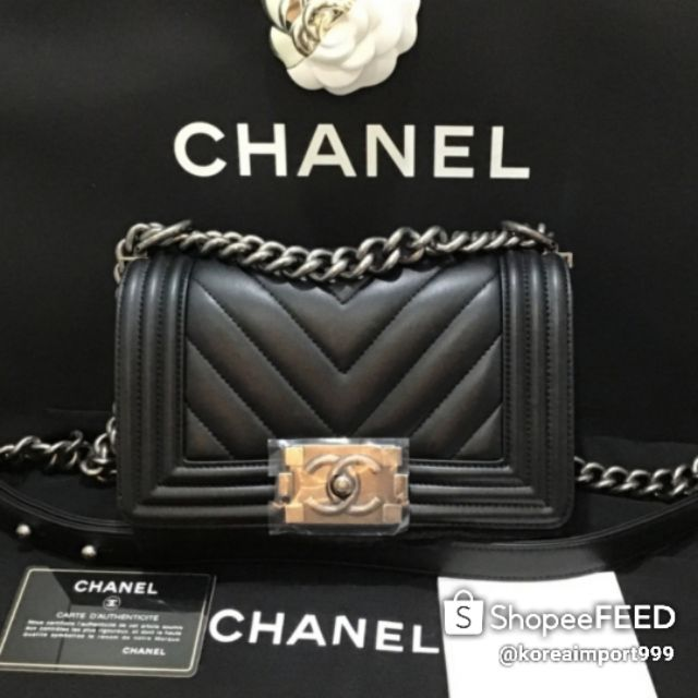 Chanel Boy Chevron Black Bag