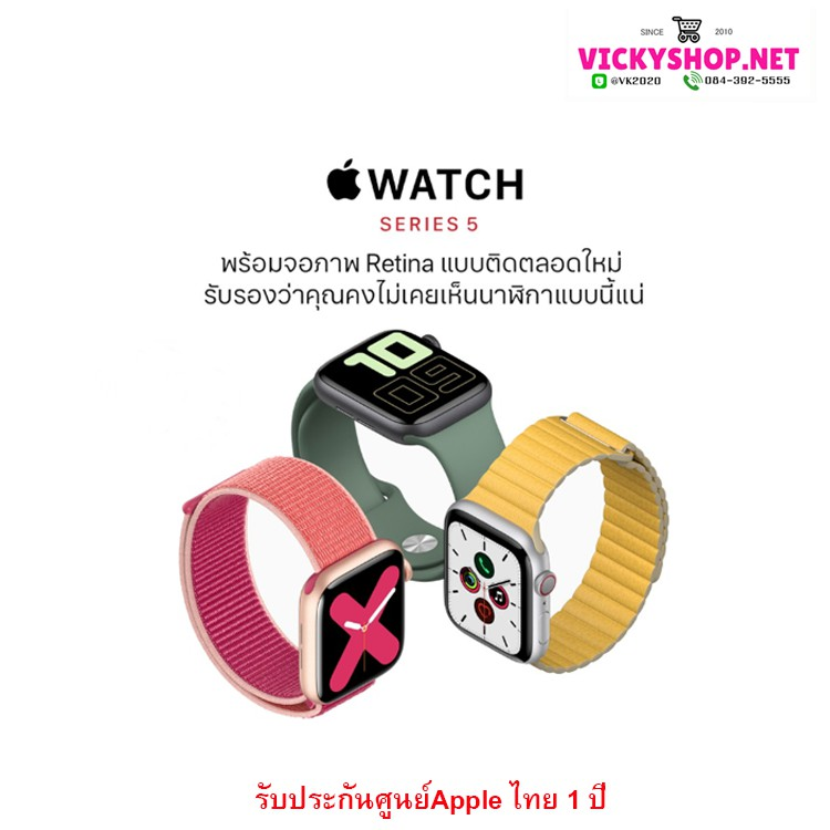 (50% Price Chop) Apple Watch Series5 อะลูมิเนียม สายแบบSport Band เครื่องแท้ ประกันศูนย์ Apple