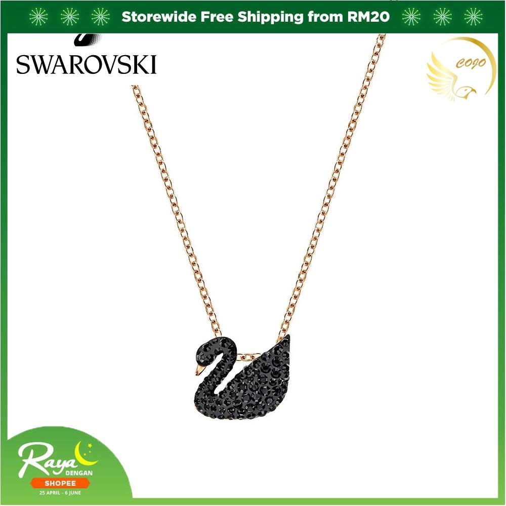 Swarovski Iconic Swan สร้อยคอจี้รูปหงส์ 5204133