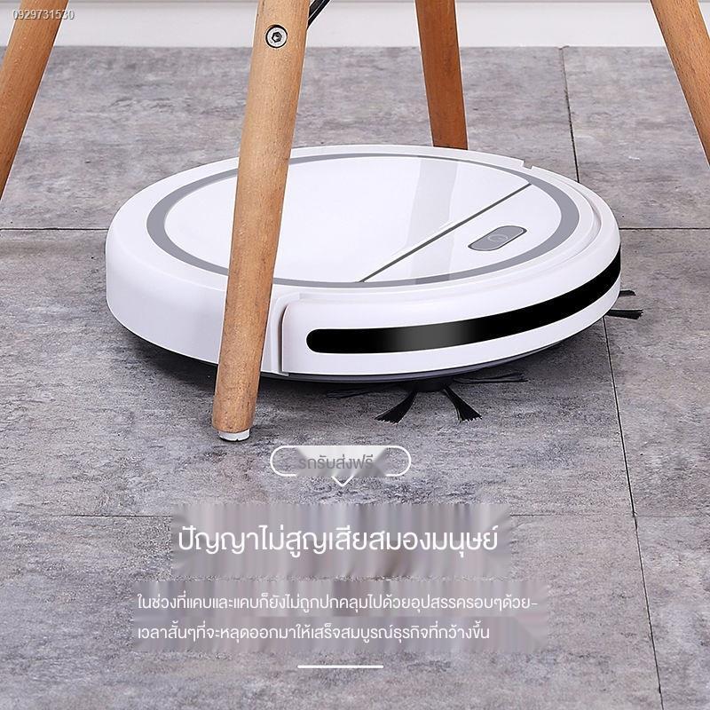 หุ่นยนต์ดูดฝุ่นอัจฉริยะ เครื่องดูดทำความสะอาดอัตโนมัติ หุ่นยนต์กวาดบ้าน ☌✚✱เครื่องกวาดฝุ่นอัตโนมัติ  หุ่นยนต์ดูดฝุ