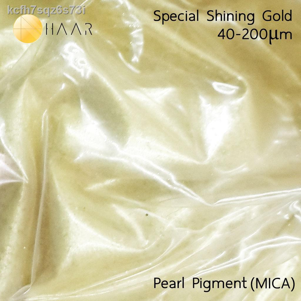🔥มีของพร้อมส่ง🔥ลดราคา🔥✲☫HAAR ผงมุกผงสีไมก้ามิก้า Pearl Pigment MICA Powder สีทองสว่างพิเศษ 40-200 μmปริมาณ 30 กรัม1