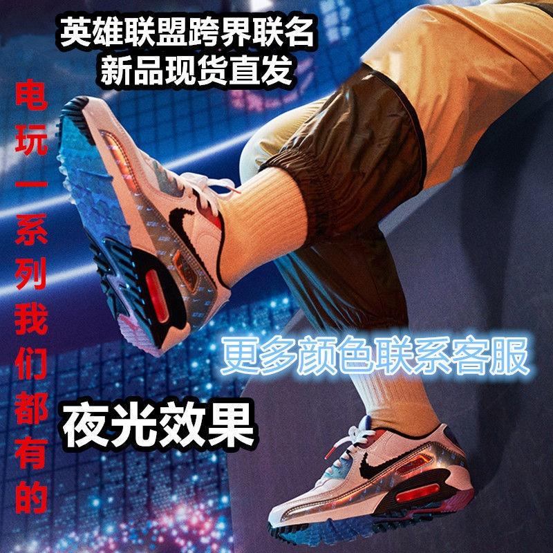 Air Max 90 เกมเบาะลมลีกพิกเซลไฟกลางคืนจีนรองเท้าวิ่งสีแดง DC0832-101