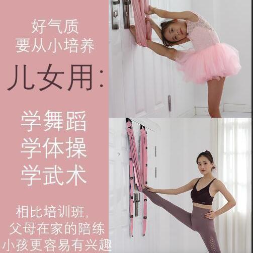 เชือกยืดหยุ่น รูปทรง สําหรับใช้ในการเล่นโยคะ ออกกําลังกาย❂✐> Aerial Yoga Inverted Rope เข็มขัดเทรนเนอร์เอวล่าง ยางยืด เช
