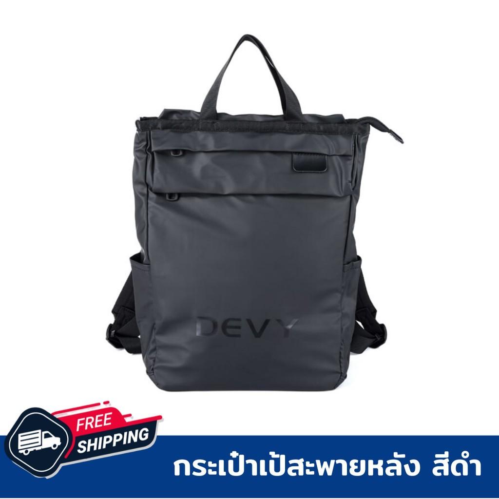 [ Devy  แท้ ] กระเป๋าเป้ กระเป๋าเป้สะพายหลัง รุ่น 034-1004 สีดำ