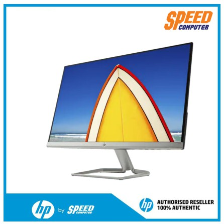 HP MONITOR 24F (3AL28AA) 24 INCH 60Hz/5MS/IPS/Full HD/Ultra Slim By Speed Computer