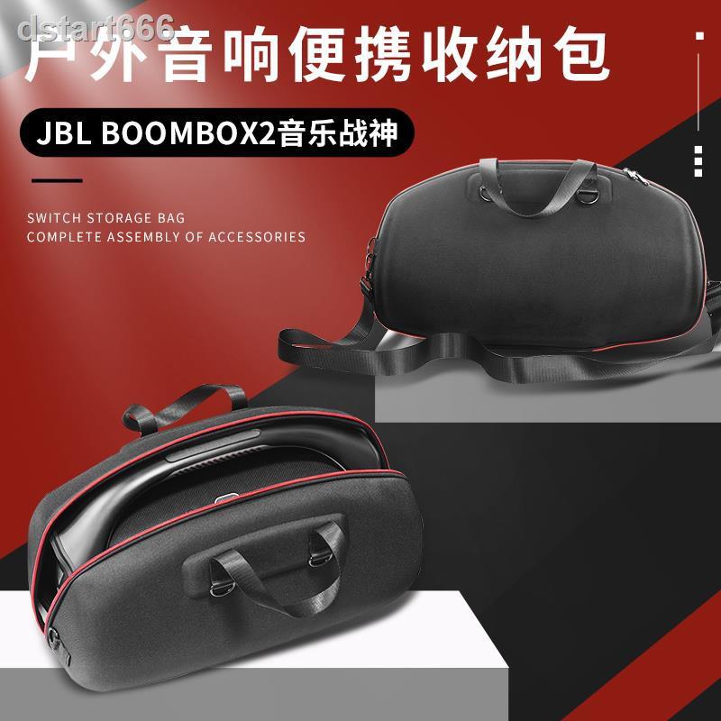 กล่องเก็บลําโพง Jbl Boombox 2 ขนาดพกพา