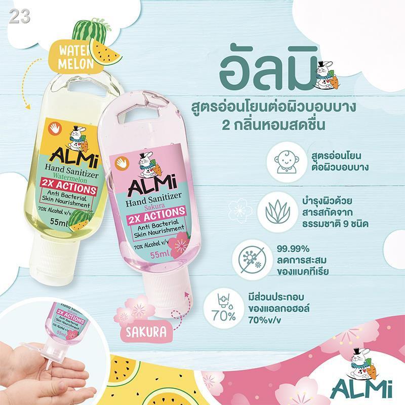 ✲♘☂[ขายยกลัง! x2] Almi อัลมิ เจลล้างมือเด็ก เจลล้างมือ เจลแอลกอฮอล์ สูตรอ่อนโยนจากธรรมชาติ บำรุงผิว 55 มล. (วอเตอร์เมลอน